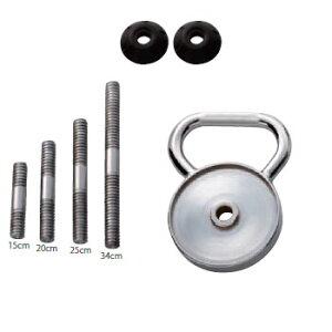マーシャルワールド 筋力系トレーニング用品マーシャルワールド アジャストタイプ ケトルベル 8kgセット【今ならラバープレート2.5kg 2枚プレゼント!】