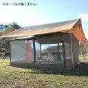スノーピーク(snow peak) アクセサリー【送料無料】スノーピーク(snow peak) タープスクリーン...