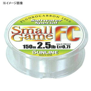 サンライン(SUNLINE) ルアー用ラインサンライン(SUNLINE) ソルトウォータースペシャル・スモー...