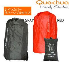 RAINCOVER55/80L55〜80LYELLOW・GREEN