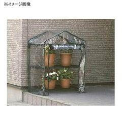 グリーンライフ ガーデンファニチャーグリーンライフ ビニール温室2段 BO-001Y