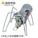 SOTO シングルコンロ【送料無料】SOTO レギュレーターストーブ ST-310【あす楽対応】【SMTB】