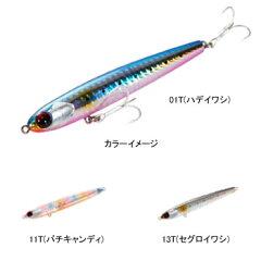 シマノ(SHIMANO) シーバス用ルアーシマノ(SHIMANO) XL-100K エクスセンス スタッガリングス...