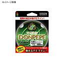 ゴーセン(GOSEN) PEマークライン ドンペペ 100m 0.8号 5色分け GB01008【あす楽対応】
