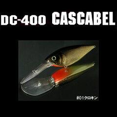 デプス(Deps) バス用ハードルアーデプス(Deps) DC−400 カスカベル 85mm #01 クロキン