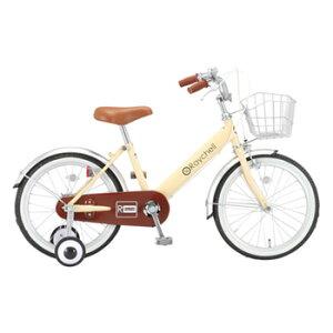 yeah 折りたたみ自転車yeah DAHONライセンス20インチ折りたたみ自転車/6段変速/YR−206RD(YR...