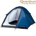 【オススメ品】Quechua(ケシュア) テント【送料無料】Quechua(ケシュア) T2 2人用 BLUE【SMTB】
