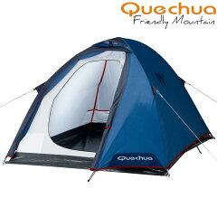 【オススメ品】Quechua(ケシュア) テント【送料無料】Quechua(ケシュア) T2 BLUE【あす楽対応】...