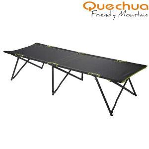 【オススメ品】Quechua(ケシュア) ベッド【送料無料】Quechua(ケシュア) CAMP BED L100 キャ...