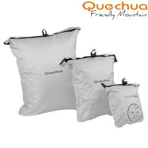 【送料無料】Quechua(ケシュア) WATERPROOF CLOTHES BAGS (3枚入り) GREY【あす楽対応】【SMTB】