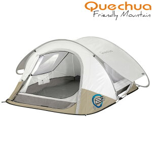 Quechua(ケシュア) 2 SECONDS FRESH II 2人用 WHITE 8206000-1471942【あす楽対応】