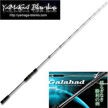 YAMAGA Blanks(ヤマガブランクス) Galahad(ギャラハド) 63/1 slow:ナチュラム 支店