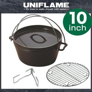 【送料無料】 ユニフレーム(UNIFLAME) ダッチオーブン 10インチスーパーデイープ 6…
