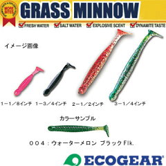 エコギア(ECOGEAR) ソフトルアー&フックシンカーエコギア(ECOGEAR) グラスミノー S 004:ウォ...