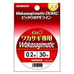 シマノ(SHIMANO) ルアー用ラインシマノ(SHIMANO) PL−W20K X−DYNE ワカサギマチック エリー...