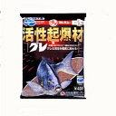 マルキュー(MARUKYU) 磯波止&チヌ用品マルキュー(MARUKYU) 活性起爆材・グレ 500g 2497