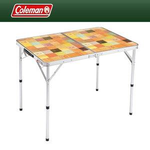 【送料無料】Coleman(コールマン) ナチュラルモザイクリビングテーブル/90 2000013119【SMTB】