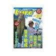 内外出版社 ルアーマガジン・ザ・ムービー Vol.14 DVD145分