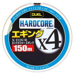 デュエル(DUEL) ルアー用ラインデュエル(DUEL) HARDCORE X4 エギング 150m 0.8号 グリーン...