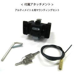 ORTLIEB(オルトリーブ)F3102アルチメイト6Mクラシック7Lブラック