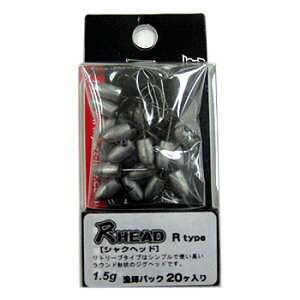 【オススメ品】Jazz(ジャズ) フック&シンカーJazz(ジャズ) 尺HEAD(シャクヘッド) R type...