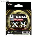 YGKよつあみ リアルスポーツ G-soul X8 アップグレード 150m 1.2号/25lb【あす楽対応】