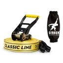 【送料無料】GIBBON(ギボン) CLASSIC LINE(クラシックライン)X13 15M 15m 130001【SMTB】