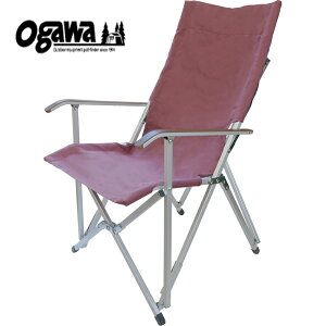 小川キャンパル(OGAWA CAMPAL) チェア小川キャンパル(OGAWA CAMPAL) ハイバックチェア 10 バレ...