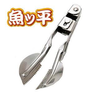 【お買い得商品】ノーブランド キッチンツールノーブランド 魚ッ平(さかなっぺ) 155mm