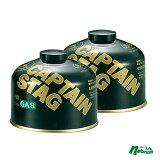 キャプテンスタッグ(CAPTAIN STAG) レギュラーガスカートリッジCS-250【お得な2点セット】 M-8251【あす楽対応】