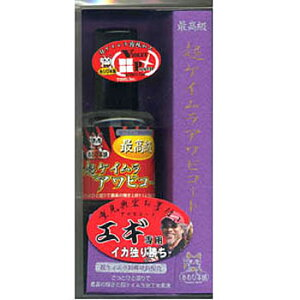 あわび本舗 塗料・接着剤あわび本舗 超ケイムラアワビコート 超ケイムラ/ブルー