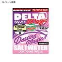 カツイチ(KATSUICHI) フック&シンカーカツイチ(KATSUICHI) DECOY SV−51 デルタマジック 3/...