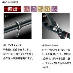 がまかつ(Gamakatsu)がま磯チヌ競技SP35.0−0号