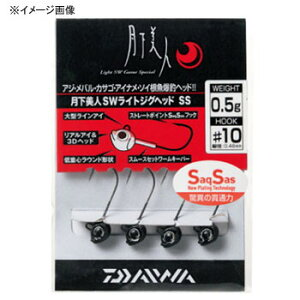 ダイワ(Daiwa) フック&シンカーダイワ(Daiwa) 月下美人 SWライトジグヘッドSS 0.5−#8 黒 7...