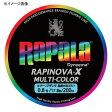 【送料無料】 Rapala(ラパラ) ラピノヴァ・エックス マルチカラー 200m 1.2号 マルチ RXC200M12MC【SMTB】