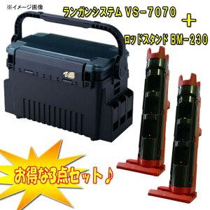 メイホウ(MEIHO) タックルボックスメイホウ(MEIHO) ★ランガンシステム VS−7070&ロッドスタ...