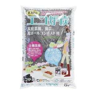 CIP(シーアイピー) エコ炉炭 園芸・家庭菜園ダンボールコンポスト 5L