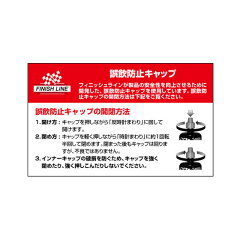 フィニッシュライン(FINISHLINE)ドライテフロンルーブ120mlTOS07001【あす楽対応】