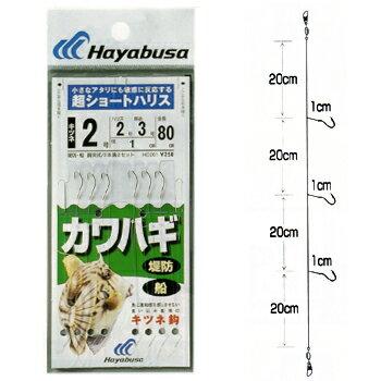 ハヤブサ カワハギ 超ショートハリス キツネ鈎 3-2 HD201-3-2