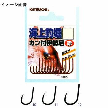 仕掛け, 完成仕掛け (KATSUICHI) 12