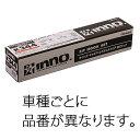 INNO(イノー) K344 SU取付フック K344