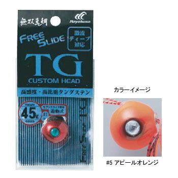 ハヤブサ(Hayabusa) 無双真鯛 フリースライド TGヘッド 75g #5 アピールオレンジ P565