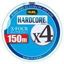 デュエル(DUEL) HARDCORE X4(ハードコア エックスフォー) 150m 1号/18lb ミルキーグリーン H3275-MG