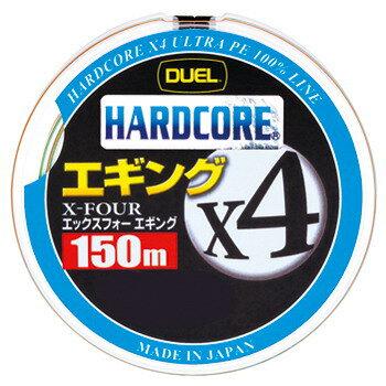 フィッシング, ライン (DUEL) HARDCORE X4 150m 0.814lb -- (3) H3285