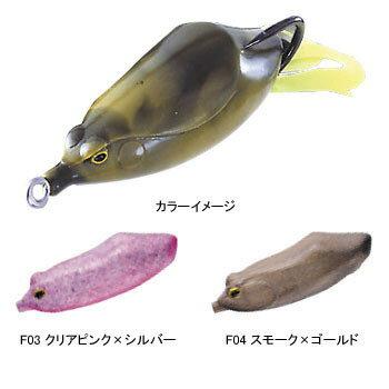 ルアー・フライ, ハードルアー  D.O.G 71mm F04
