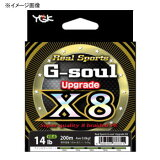 YGKよつあみ リアルスポーツ G-soul X8 アップグレード 150m 0.6号/14lb