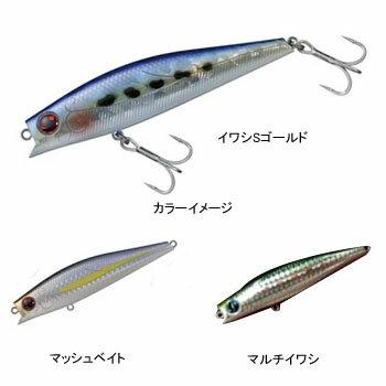 ダイワ(Daiwa)モアザンソラリアF85mmマルチイワシ4824227