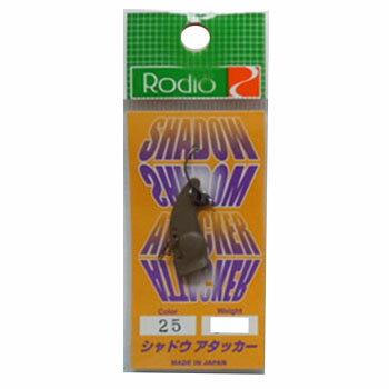 ロデオクラフト シャドウアタッカー 4.0g #25 ミルクココア(マット)