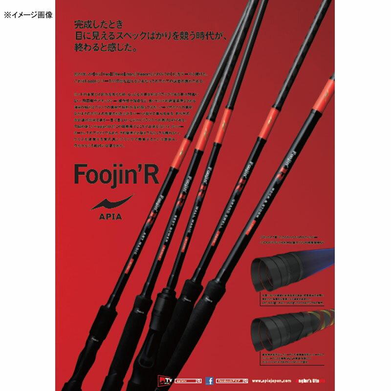 アピア(APIA) Foojin'R Grand Swell(フージンR グランドスウェル)96MH 【大型商品】