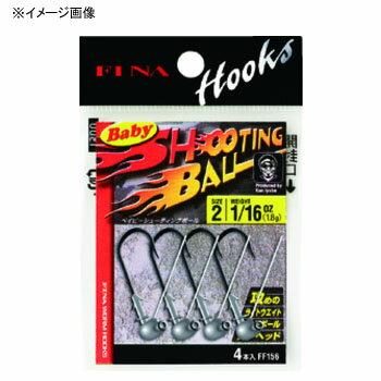 フィッシング, フック・針 (FINA) 2-18oz FF156